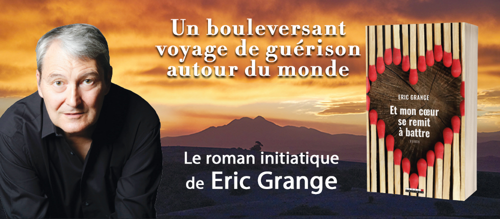 eric-grange-header-site